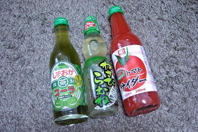 20110818_2929浜松土産SM