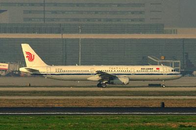 20111124_0482上海中国航空A3