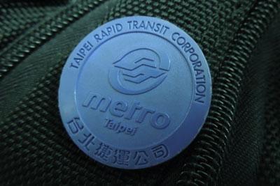 20120621_2079台湾地下鉄トー