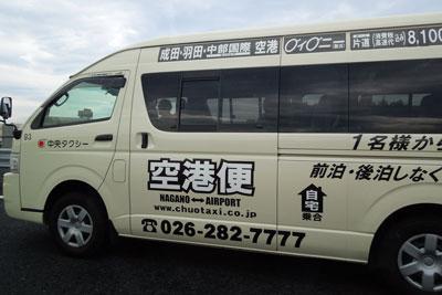 20120714_2342ディズニー伏字