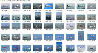 20160529空撮画像一覧SM