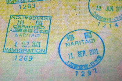 20110910_3130パスポート911S