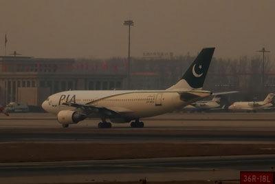 20160129DSCN3740_A310-300_パキスタン航空_北京SM