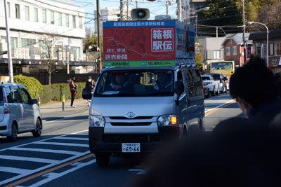 20180102DSC_7694読売新聞車SM
