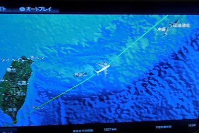 20170728DSCN7611宮古島上空SM