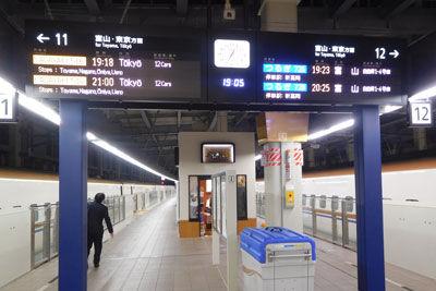 20181205DSCN0078金沢駅新幹線SM
