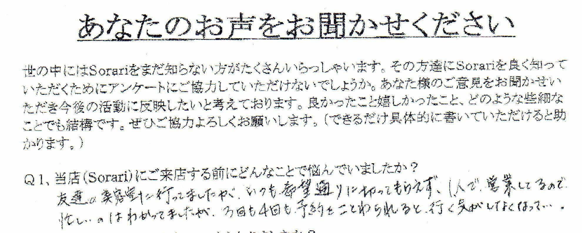 01AK様Q1