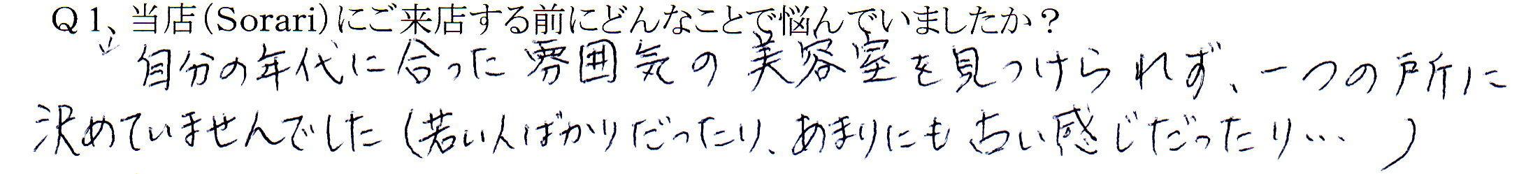 15KI様Q1
