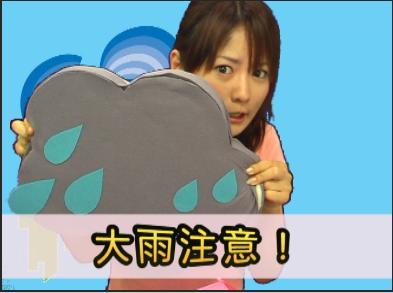 松原陽子の画像 p1_16