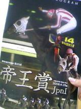 db654b4a.JPG