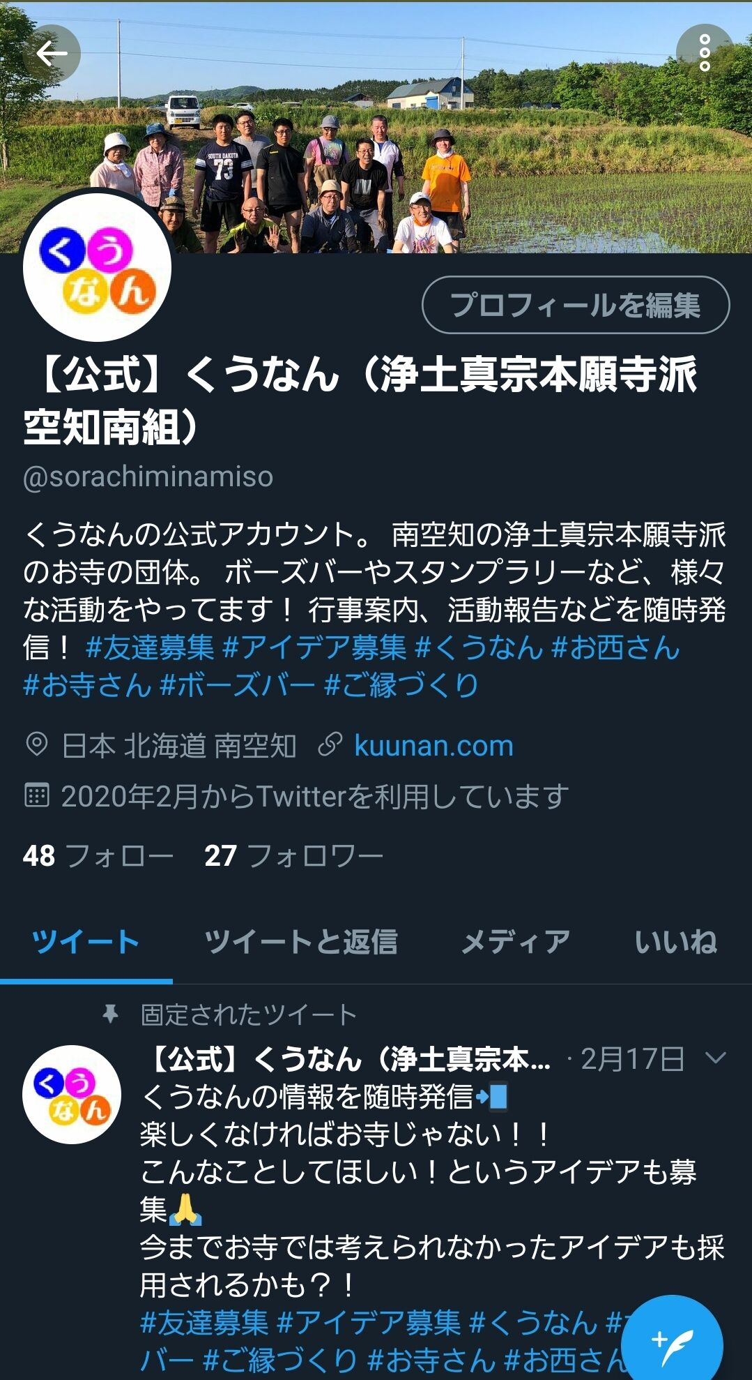 Screenshot_20200505-184211_Twitter (1)