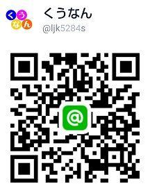 LINE@くうなんQRコード(小)