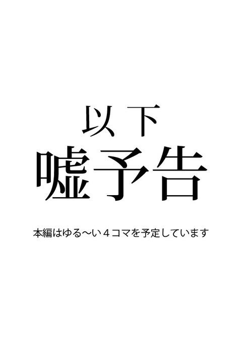 王子学校GY0話-09嘘
