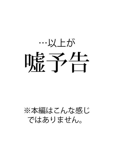 部下アスGY0話-04