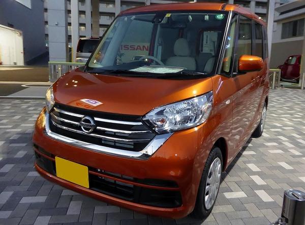 Nissan_DAYZ_ROOX_X_(DBA-B21A)