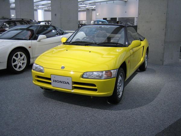 1024px-HondaBeat