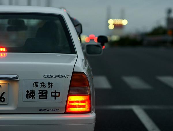 Provisional_license_-Japan