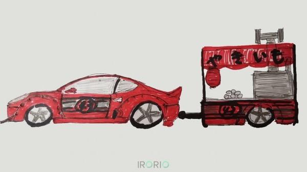 真っ赤なフェラーリの焼きいも屋さん、Twitterで話題!