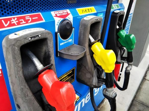 ガソリンスタンド 全盛期の半数 6万店→3万店へ エコカーや若者の車離れが原因