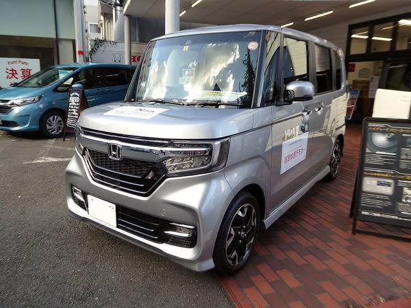 1024px-Honda_N-BOX_Custom_G・L_Turbo_Honda_SENSING