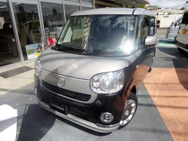 Daihatsu_MOVE_CANBUS_G-Make-Up_SA_II-_(DBA-LA800S)_front