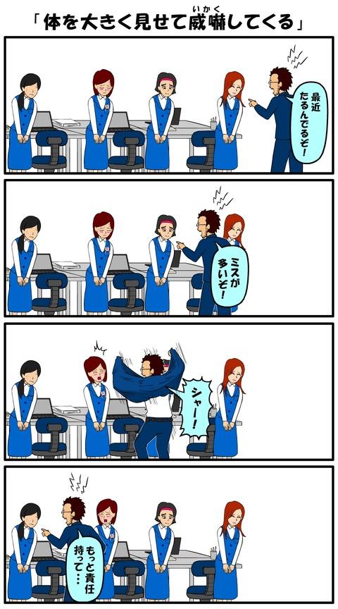 耐え子_750縦長_0005