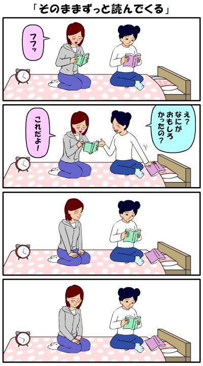 耐え子_800縦長0007