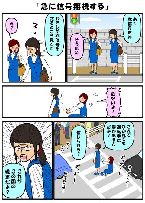 耐え子_750縦長_0004