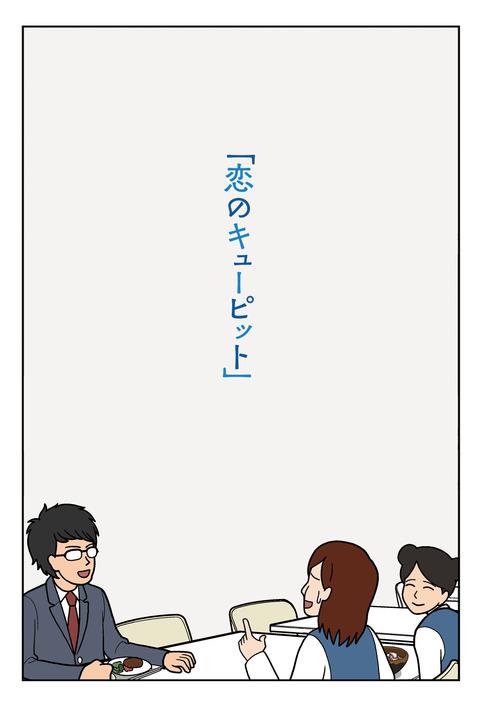 1巻_-18
