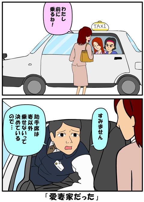 耐え子_1190縦長_0003