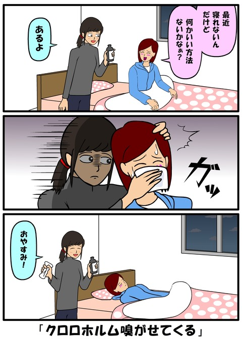 耐え子_1120縦長_0007