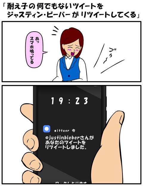 耐え子_520縦長_0001