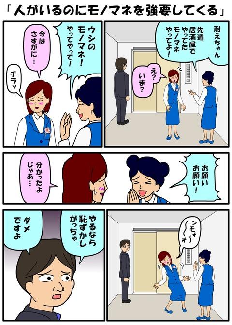 耐え子_1000縦長_0008