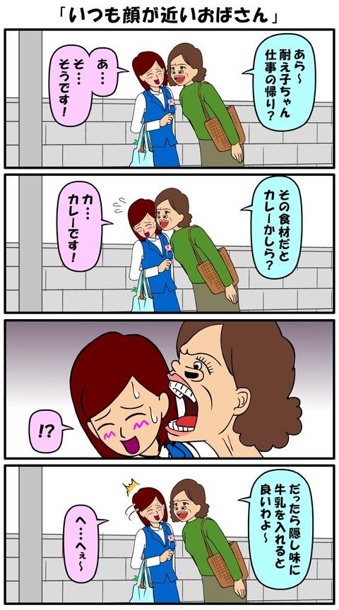 耐え子_730縦長_0005