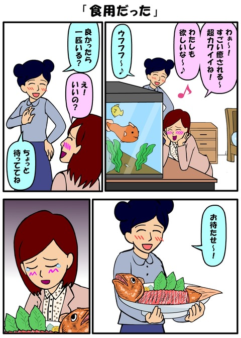 耐え子_610縦長_0001
