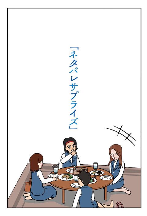 1巻_-31