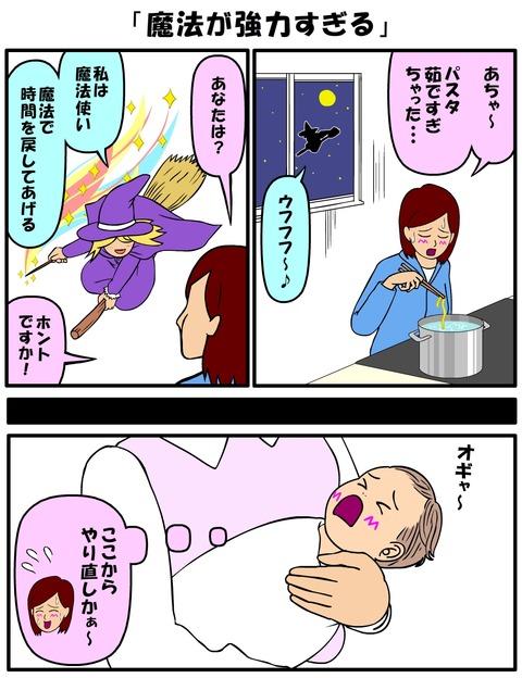 耐え子_410縦長_0002