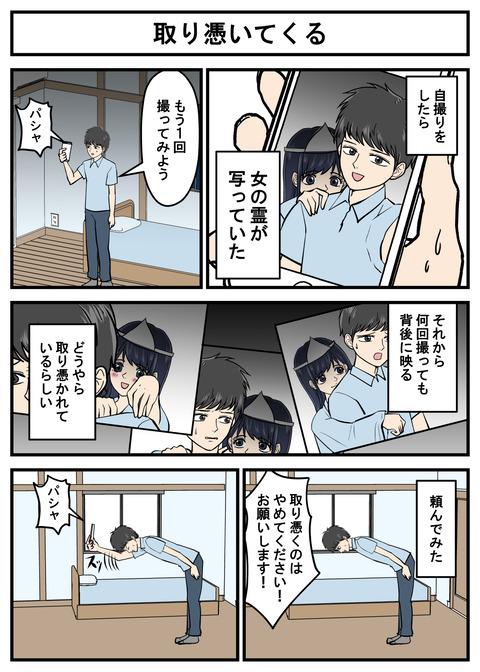 ヤバイ美女38_001