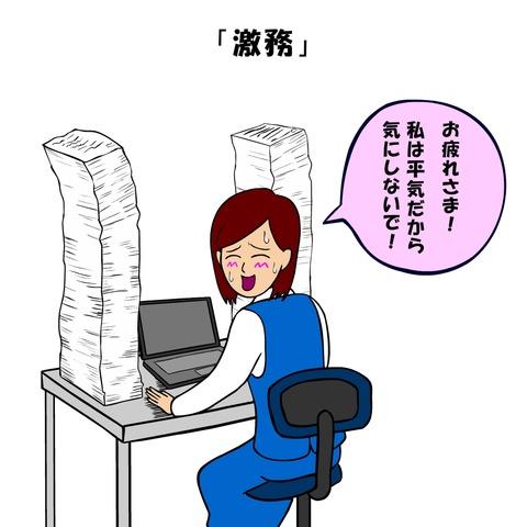 耐え子_00_0001