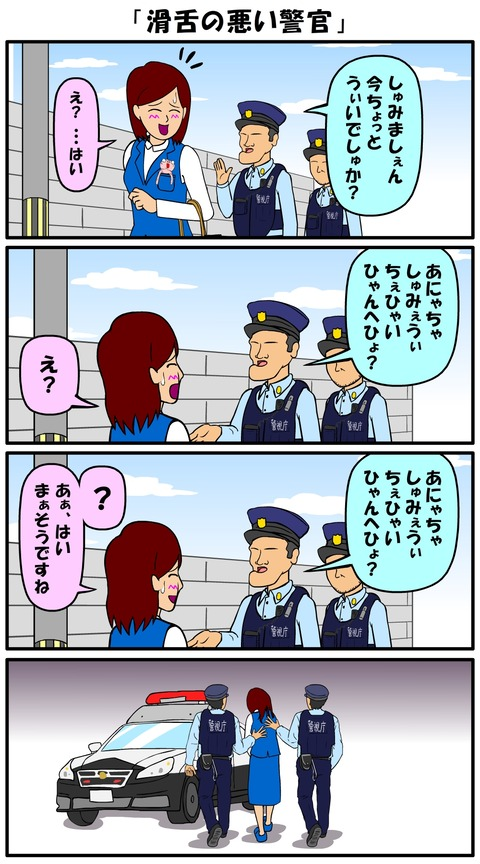 耐え子_610縦長_0005