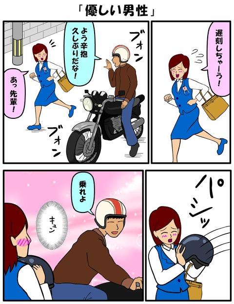 耐え子_430縦長_0006