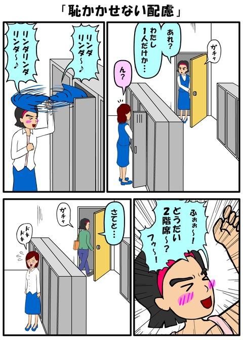 耐え子_760縦長_0008