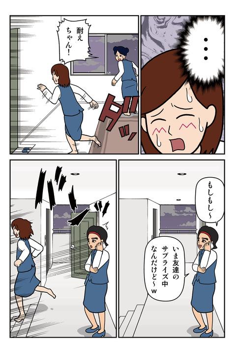 1巻_-43