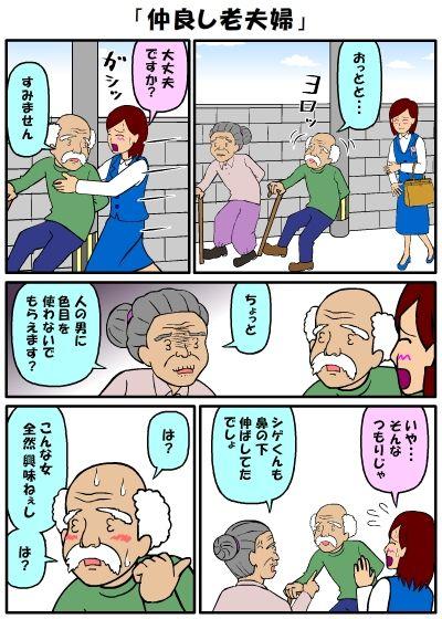 耐え子_790縦長0002