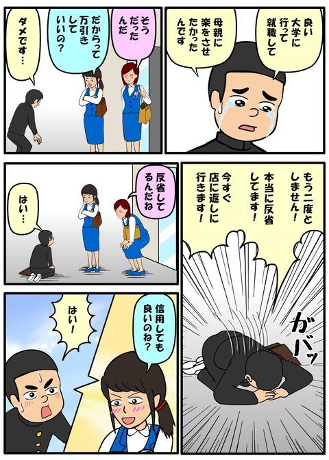 耐え子_940縦長_0003