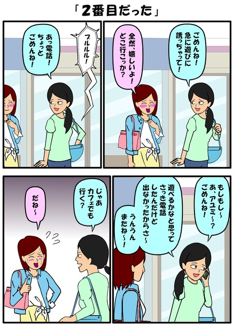耐え子_820縦長_0005