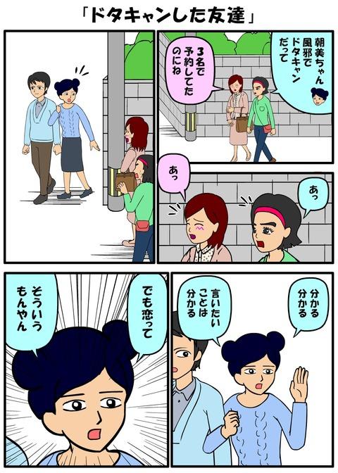 耐え子_970縦長_0010