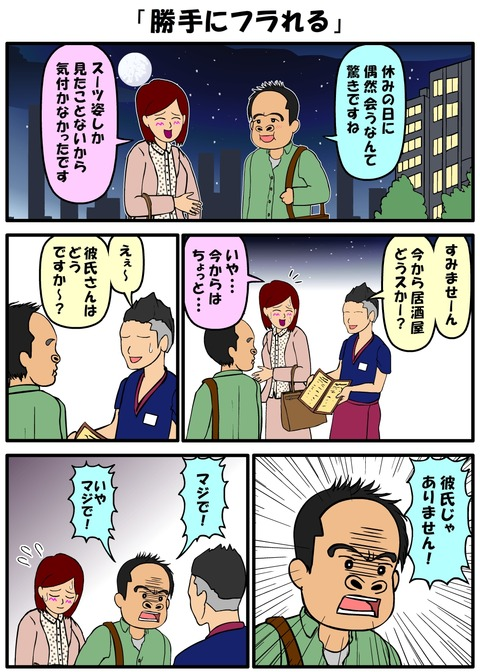 耐え子_670縦長_0006