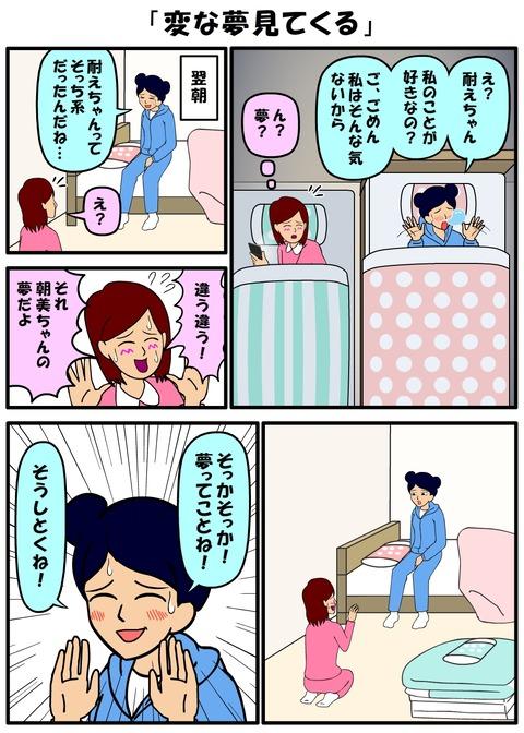 耐え子_970縦長_0008