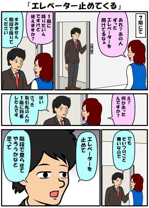 耐え子_1160縦長_0006